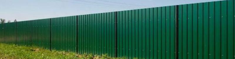 fence-baner