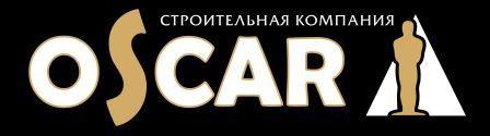 """Строительная компания """"OSCAR"""""""